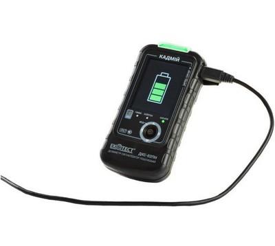 Medidor de radiação comprar