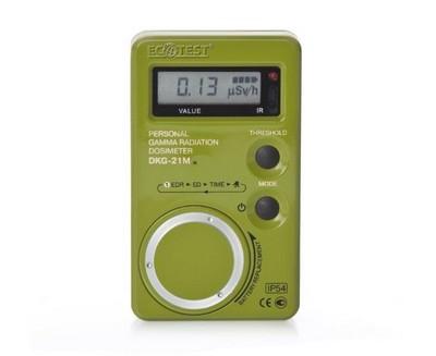 Monitor individual de radiação