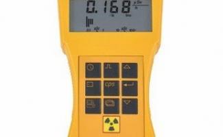 Detector de radiação preço